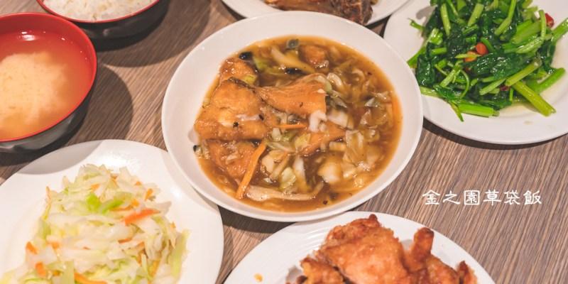 |台中美食|范記金之園草袋飯永春店,40年老店必吃經典排骨飯、雞腿飯,2020米其林必比登推薦美食