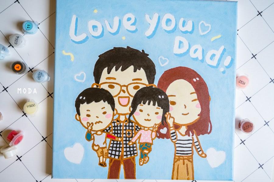 |分享|MODA數字油畫,在家就可以當小畫家,讓孩子放暑假待在家也不無聊~