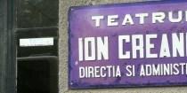 Club de Teatru pentru Liceeni