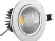 Alege iluminatul cu spoturi LED pentru un design ce atrage priviri