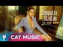 Cleopatra Stratan – La usa mea (Official Video)