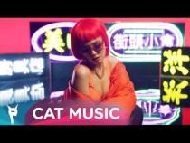 Kamelia feat. Doddy – Cuidado (Official Video)