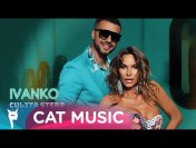 Anna Lesko ❤️ Culita Sterp – Ivanko (Official Video)