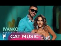 Anna Lesko ❤️ Culita Sterp – Ivanko (Official Video)