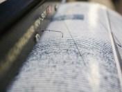 Cutremur cu magnitudine 3, în județul Vrancea