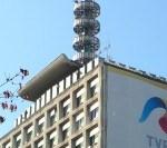 Comisiile parlamentare pentru Cultură au respins rapoartele de activitate ale TVR și Radioului public