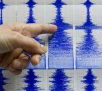 Un nou cutremur de mică intensitate în Vrancea