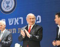 David Barnea este noul director al Mossad