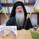 Școala Doctorală de Teologie, unde predă preafericitul Teodosie, examinată de o comisie specială