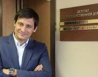 Rusia: Opozantul Dmitri Gudkov, arestat