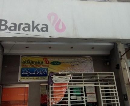 ALBARAKA BANK PAKISTAN ATTOCK
