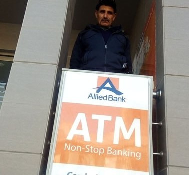 ALLIED BANK CITY ATTOCK