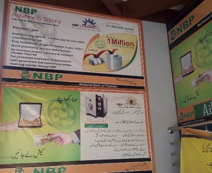 NATIONAL BANK CAMBELLPUR BRANCH ATTOCK