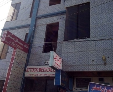 ATTOCK MEDICAL CENTRE ATTOCK