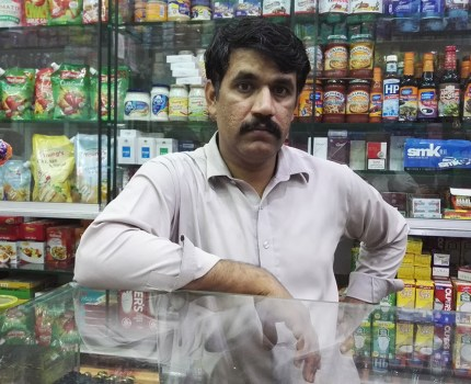 AL BILAL BAKERS SWEET AND SUPER STORE ATTOCK