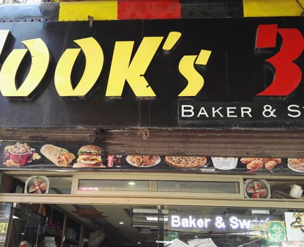 COOKS39 BAKERS ATTOCK