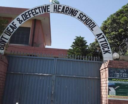 GOVT DEAF AND DUMB SPECIAL DEFECTIVE HEARING SCHOOL ATTOCK