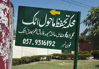 OFFICE PROTECTION OF ENVIREMENT ATTOCK