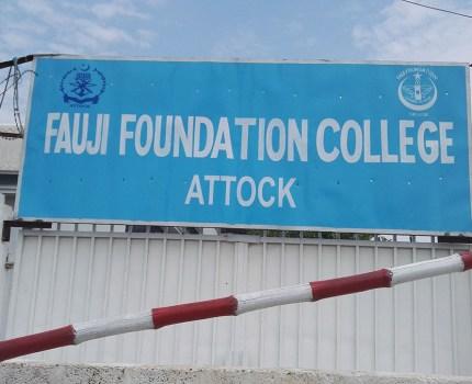 FAUJI FOUNDATION COLLEGE ATTOCK