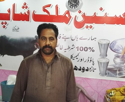 HUSSNAIN MILK SHOP ATTOCK