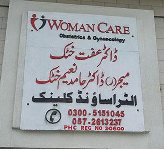 DR IFFAT KHATTAK DR HAMID NAEEM KHATTAK WOMEN CARE