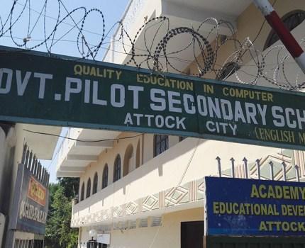 GOVT PILOT SECONDARY SCHOOL ATTOCK