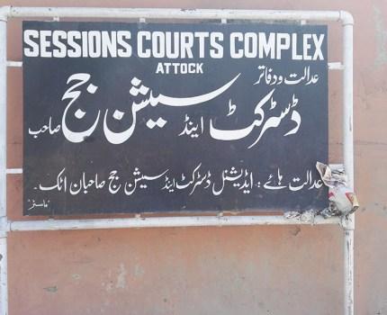 DISTT & SESSION JUDGE ATTOCK
