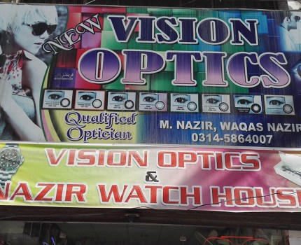 NEW VISION OPTICS ATTOCK