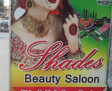 SHADES BEAUTY SALOON ATTOCK