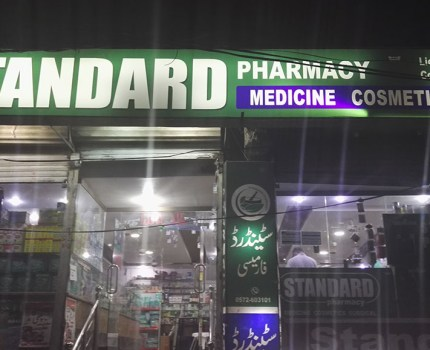 STANDAR PHARMACY ATTOCK