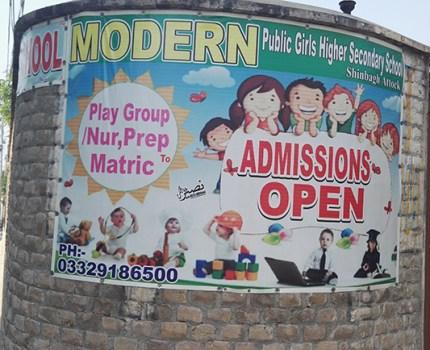MODERN PUBLIC SCHOOL SHEEN BAGH ATTOCK