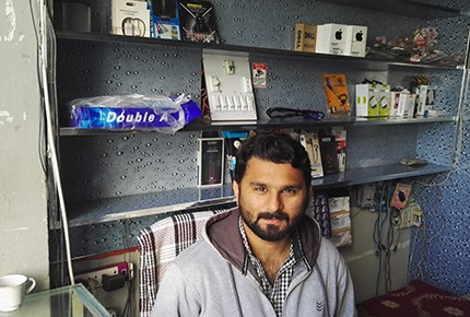YASIR COMPUTER AND INTERNET CAFE ATTOCK