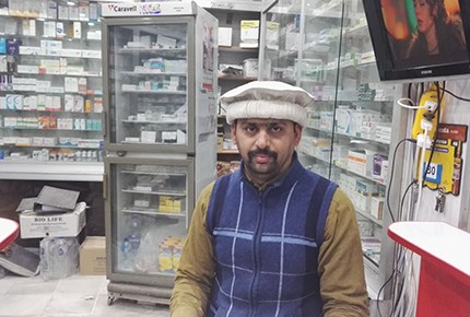 MASHALLAH MEDICAL STORE ATTOCK