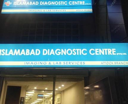 ISLAMABAD DIAGNOSTIC CENTRE ATTOCK