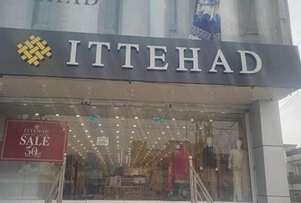 ITTEHAD MALL ATTOCK