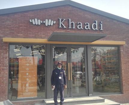 KHAADI KHADI ATTOCK