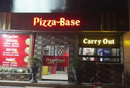 PIZZA BASE TAKBEER COLONY ATTOCK