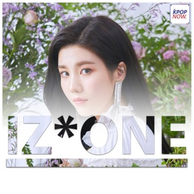 IZ*ONE Eunbi Fade by AT KPOP NOW