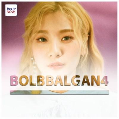 BOLBBALGAN4 Fade by AT KPOP NOW
