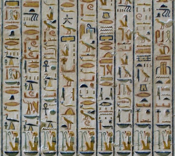 Hieroglyphs from Tomb of Ramses 6 in the Valley of the Kings - Luxor-Egypt