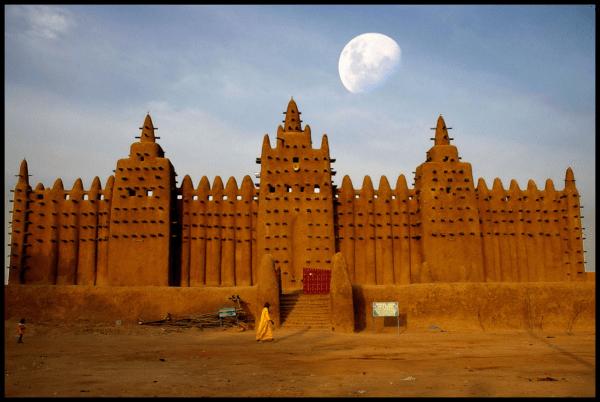 University of Timbuktu