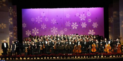 2014 Holiday Gala