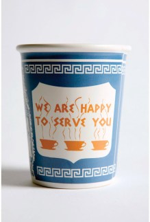 Ceramic Greek Coffee Cup, $14. Available at Urban Outfitters, 1061 Ponce De Leon Ave. NE, Atlanta 30306. (404) 541-9256; urbanoutfitters.com