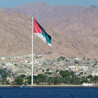 The Aqaba Flagpole and Mountains