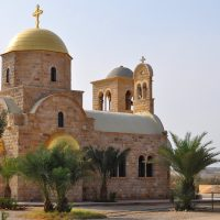 The Greek Orthodox Church - Bethany