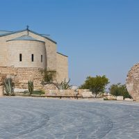 Memorial Church of Moses - Mount Nebo