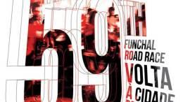 Cartaz Volta à Cidade do Funchal 2017