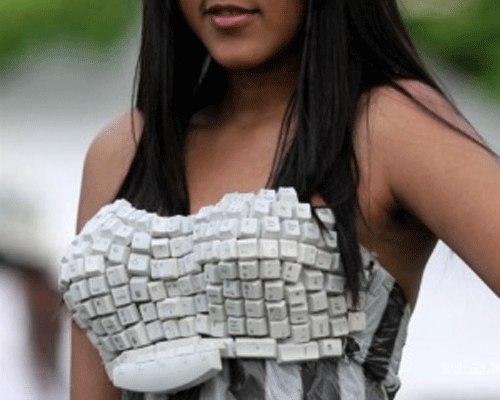 keyboard bra