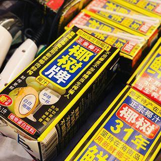 椰樹牌產品包裝