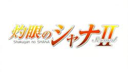 Shakugan no Shana II